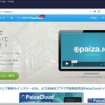 paiza.ioでプログラミング(その1)Python3で動作確認と入出力