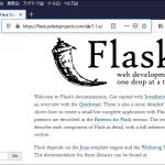 PaizaCloudクラウドIDEでFlaskを使ってみる